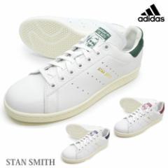 adidas アディダス   CQ2871 CQ2870 CQ2195   STAN SMITH スタン スミス  ユニセックス メンズ レディース スニーカー ローカット レ
