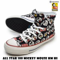 converse コンバース   1CL232  ALL STAR 100 MICKEY MOUSE HM HI オールスター 100 ミッキーマウス HM HI  ユニセックス メンズ レ