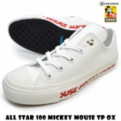 converse コンバース   1CL233  ALL STAR 100 MICKEY MOUSE TP OX オールスター 100 ミッキーマウス TP OX  ユニセックス メンズ レ