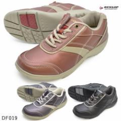 DUNLOP ダンロップ   DF019  ストレッチフィット019  レディース スニーカー ローカット ランニング 紐靴 運動靴 ジョギング ウォー