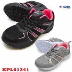 kaepa ケイパ   KPL01241    レディース スニーカー ローカット レースアップシューズ 紐靴 運動靴 ランニング カジュアル 女性 婦人