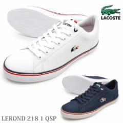 LACOSTE ラコステ   CAM0148 21G 092  LEROND 218 1 QSP ルロン 218 1 QSP  メンズ スニーカー ローカット レースアップシュ