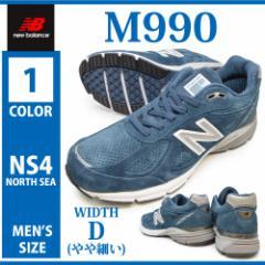new balance ニューバランス/M990 NS4/メンズ スニーカー ローカット レースアップシューズ 紐靴 運動靴 ランニング ジョギング ウォ
