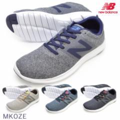 new balance ニューバランス   MKOZE RS1 RM1 RG1 RB1    メンズ スニーカー ランニングシューズ ローカット 紐靴 運動靴 ジョギング