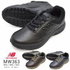 new balance ニューバランス   MW363 BK5 BR5 NV5    メンズ スニーカー ローカット レースアップ 靴 運動靴 ランニング ジョギング