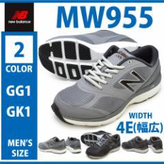 new balance ニューバランス MW955 メンズ スニーカー ローカット ランニングシューズ 紐靴 運動靴 ジョギング ウォーキング トレー