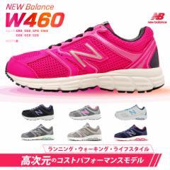 new balance ニューバランス   W460 CB2 CG2 CP2 CW2 CO2 CC2 CZ2    レディース スニーカー ランニングシューズ 紐靴 運動靴 ジョギ