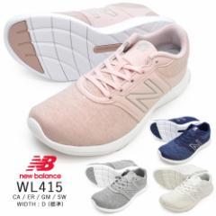 new balance ニューバランス   WL415 CA ER GM SW    レディース スニーカー ローカット レースアップシューズ 靴 運動靴 ランニング