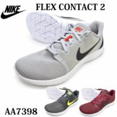 NIKE ナイキ/ /AA7398 005/007/600 /FLEX CONTACT 2/フレックス コンタクト 2  /メンズ スニーカー ローカット レースアップシュー