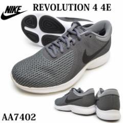 NIKE ナイキ/ /AA7402 010 /REVOLUTION 4 4E/レボリューション 4 4E /メンズ スニーカー ローカット レースアップシューズ 紐靴