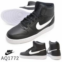 NIKE ナイキ/ /AQ1772/ /EBERNON MID SL(エバノン ミッド SL) /メンズ スニーカー ミドルカット ハイカット 紐靴 運動靴 nike カジュ