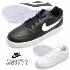NIKE ナイキ/ /AQ1776/ /EBERNON LOW SL(エバノン ロー SL) /メンズ スニーカー ローカット レースアップシューズ 紐靴 運動靴 nike