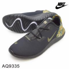 NIKE ナイキ   AQ9335 002  HAKATA PREM(ハカタ プレミアム)  メンズ スニーカー nike ローカット レースアップ 紐靴 運動靴 ランニ
