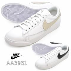 NIKE ナイキ/ /AA3961/ /WMNS BLAZER LOW LE(ウィメンズ ブレーザー ロー LE) /レディース スニーカー ローカット 紐靴 運動靴 nike