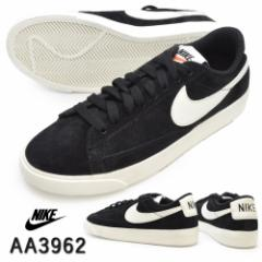 NIKE ナイキ/ /AA3962/ /WMNS BLAZER LOW SD(ウィメンズ ブレーザー ロー スエード) /レディース スニーカー ローカット 紐靴 運動靴