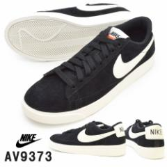 NIKE ナイキ/ /AV9373/ /WMNS BLAZER LOW SD(ウィメンズ ブレーザー ロー スエード) /レディース スニーカー ローカット 紐靴 運動靴