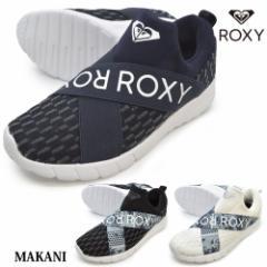 ROXY ロキシー/ /RFT181367 NVY/BLK/WHT/ /MAKANI/マカニ /レディース スニーカー スリッポン スリップオン カジュアル シンプル 軽