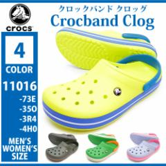 crocs クロックス 11016 73E 35O 3R4 4H0 Crocband Clog クロックバンド クロッグ ユニセックス メンズ レディース サンダル サマー