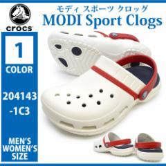 crocs クロックス/204143 1C3/MODI Sport Clogs/モディ スポーツ クロッグ/ユニセックス メンズ レディース サンダル サマーシューズ