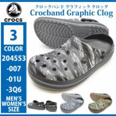 crocs クロックス/204553 007/01U/3Q6/Crocband Graphic Clog/クロックバンド グラフィック クロッグ/ユニセックス メンズ レディー