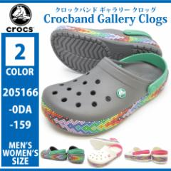 crocs クロックス/205166 0DA/159/Crocband Gallery Clogs/クロックバンド ギャラリー クロッグ/ユニセックス メンズ レディース サ