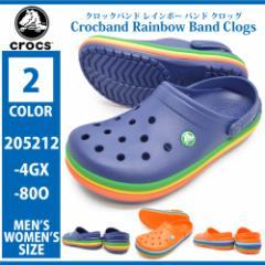 crocs クロックス/205212 4GX/80O/Crocband Rainbow Band Clogs/クロックバンド レインボー バンド クロッグ/ユニセックス メンズ レ