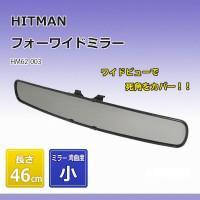 HITMAN フォーワイドミラー HM62-003