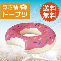 【送料無料】 浮き輪 浮輪 フロート ドーナツ 大人用 100cm 日本語取扱説明書 ピンク