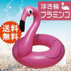【送料無料】 浮き輪 浮輪 フロート フラミンゴ 大人用 100cm 日本語取扱説明書 ピンク