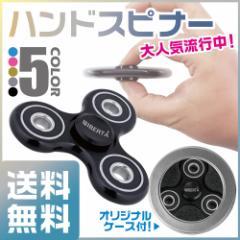 【送料無料】ハンドスピナー  指スピナー Fidget Spinner Hand Spinner 三角形 アルミ合金 専用ケース付き タイプB