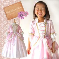221ce0be8e72d 子供服(フォーマル)|リトルプリンセスルーム|通販 - Wowma!