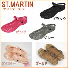 ST.MARTIN(セントマーチン) レディース2WAYサンダル 【レディース】【歩きやすい】【シューズ】【スリッパ】【アウトドア】