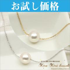 K18WG/YG あこや真珠8.0〜8.5mm スルーネックレス キラキラ宝石店