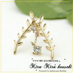 K10YG ダイヤモンド ピアス キラキラ宝石店BlueStar