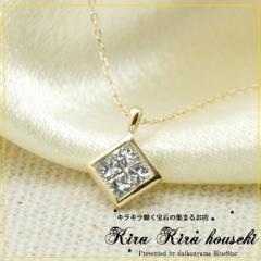 K18YG プリンセスカットダイヤモンド4石 ネックレス BlueStar キラキラ宝石店