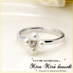 K18WG あこやベビーパール ダイヤモンド リング キラキラ宝石店 BlueStar
