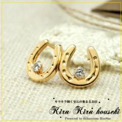 K18YG ダイヤモンド-0.06ct ばてい(馬蹄)デザインピアス ホースシューピアス キラキラ宝石店