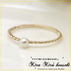 K10YG 淡水真珠 デザインリング キラキラ宝石店 BlueStar
