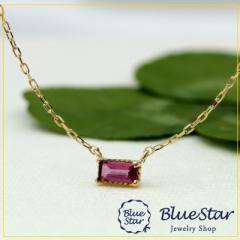 ロードライトガーネット ネックレス キラキラ宝石店BlueStar