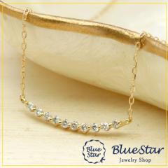 ダイヤモンド10粒 ダイヤモンドラインネックレス キラキラ宝石店 BlueStar
