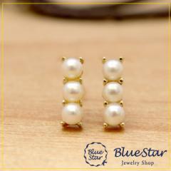 淡水真珠3連 ピアス BlueStar キラキラ宝石店