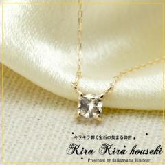 スクエアカットダイヤモンド ネックレス【K18orK10】 BlueStar キラキラ宝石店