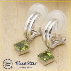 K14WG ペリドット スイングイヤリング キラキラ宝石店 BlueStar