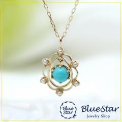 K10YG トルコ石・淡水真珠 ネックレス キラキラ宝石店 BlueStar