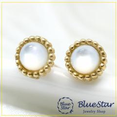 K18YG シェル スタッドピアス キラキラ宝石店 BlueStar