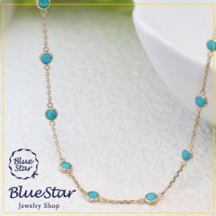 トルコ石がドットに並んだステーションネックレス(K10YG) キラキラ宝石店 BlueStar
