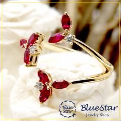 K18YG ルビー・ダイヤモンド デザインリング  キラキラ宝石店 BlueStar
