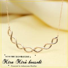 K18PG シンプルデザイン地金 ネックレス キラキラ宝石店