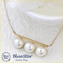K18YG あこや真珠3石 デザインネックレス キラキラ宝石店 BlueStar