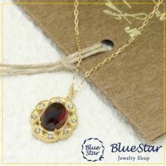 ガーネット・ダイヤモンド デザインネックレス キラキラ宝石店 BlueStar 1月の誕生石ガーネット
